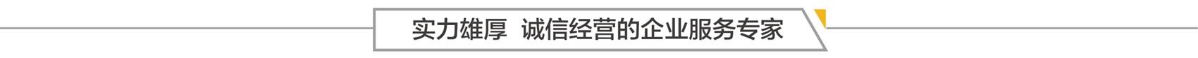 产品页demo_10.jpg