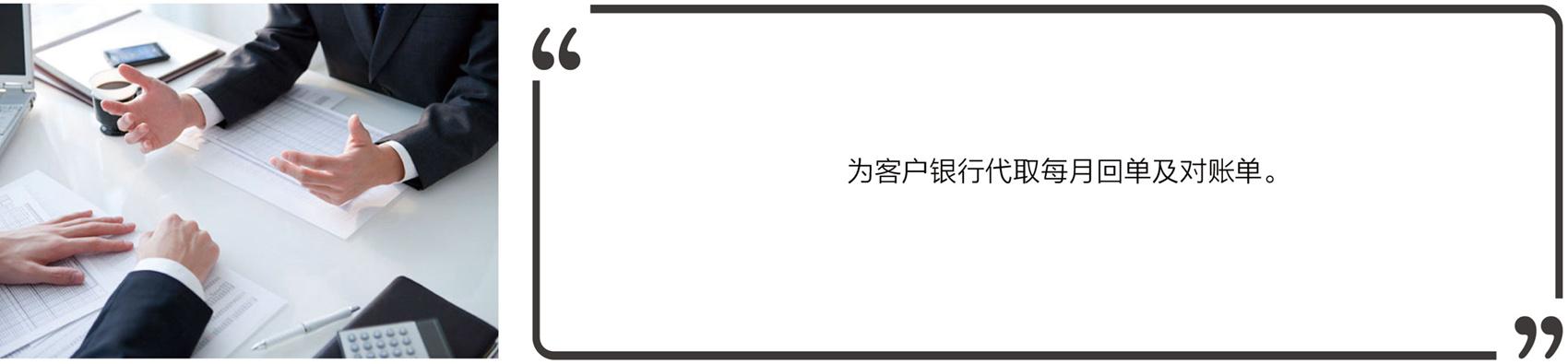 代取回单_03.jpg