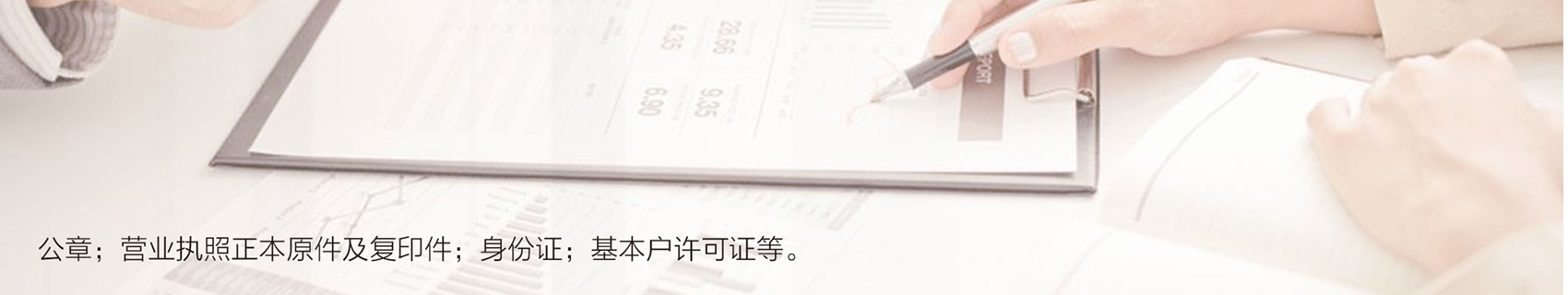 企业公积金社保代理_10.jpg